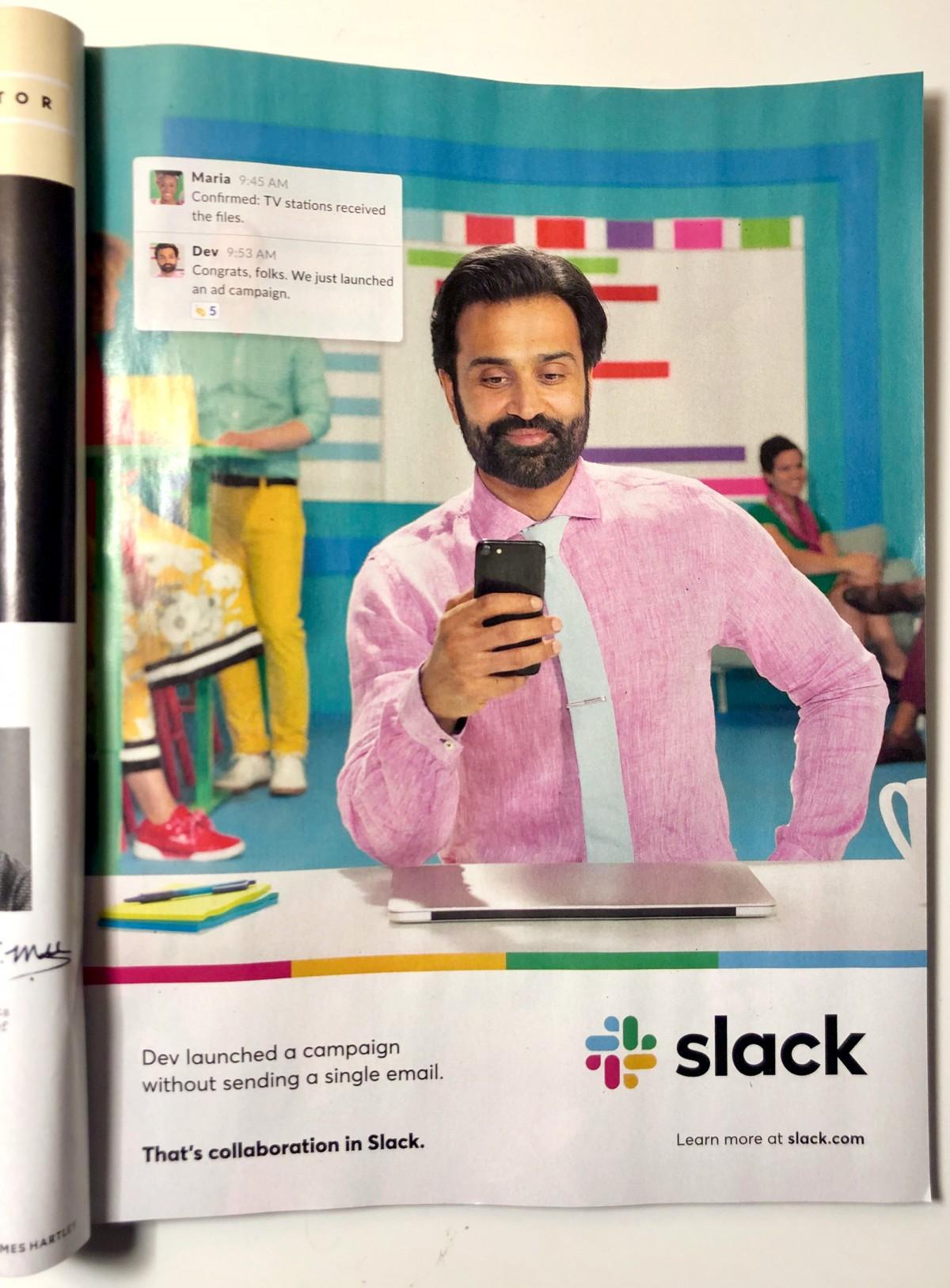 Slack品牌形象设计分析,杂志广告设计.