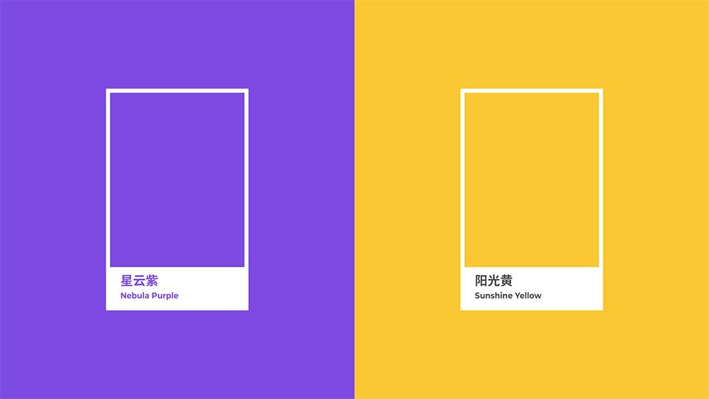 互联网公司虎牙全新企业形象设计发布,颜色