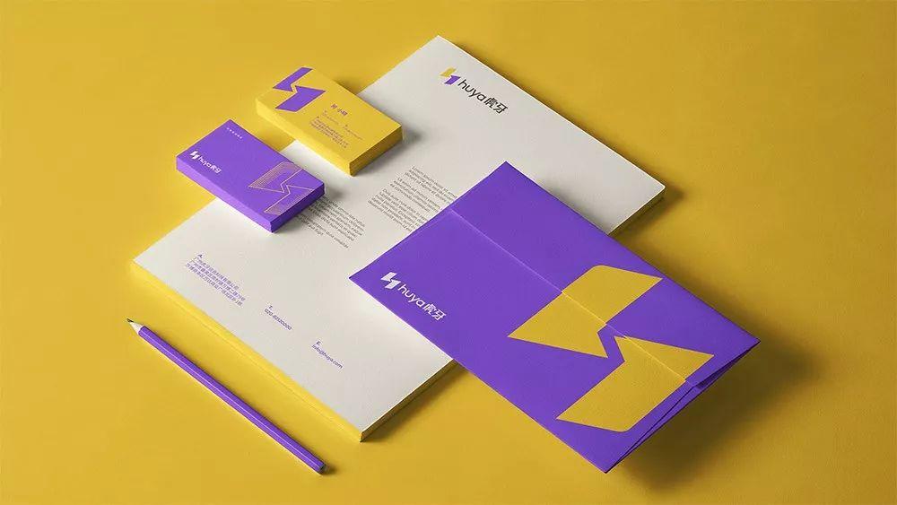 业形象设计, VI设计, 办公用品设计