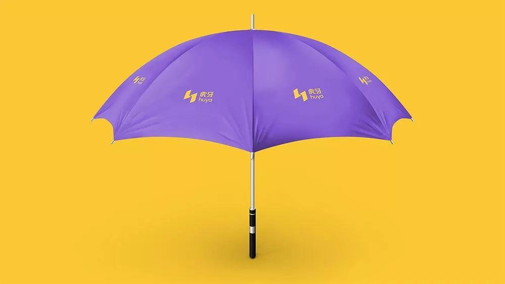 业形象设计, VI设计, 雨伞