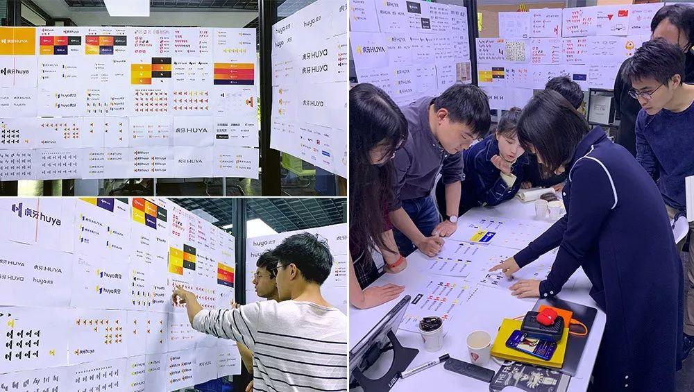 业形象设计, VI设计,创作过程