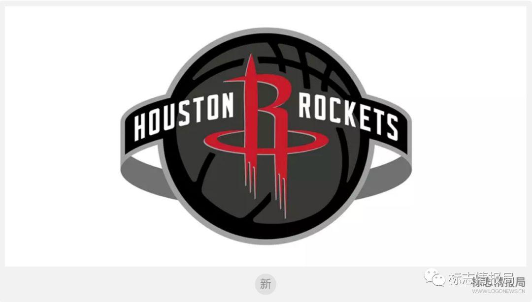 NBA火箭队新LOGO设计