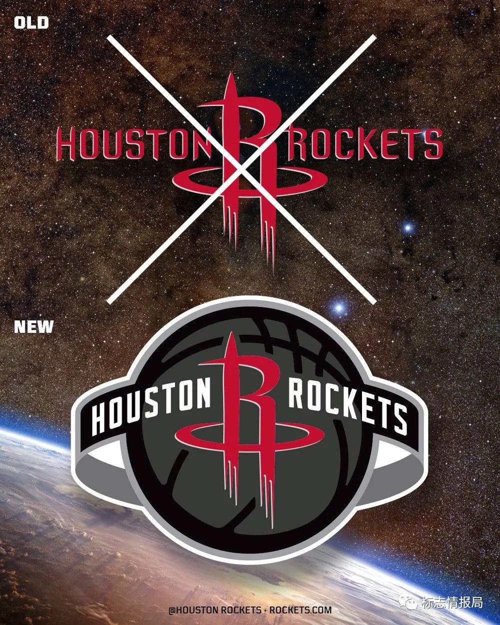 NBA火箭队新LOGO设计, 新旧对比分析
