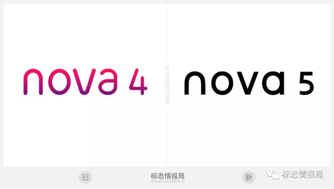 华为nova手机品牌形象设计,年轻国际化气质, 新logo设计前后对比