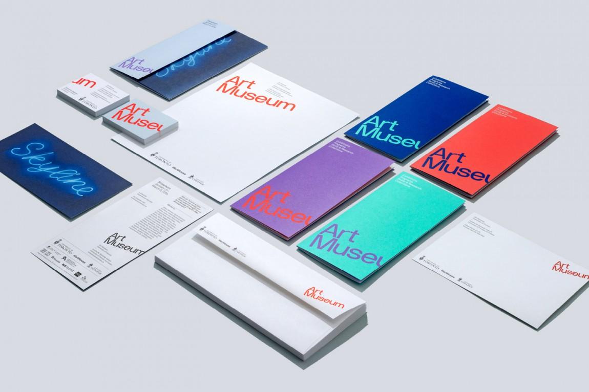 多伦教育机构品牌视觉识别系统设计, VI设计