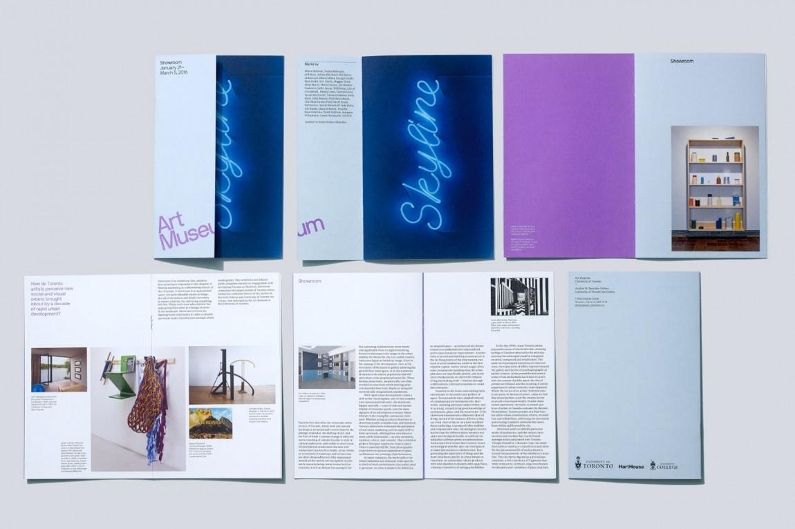 多伦教育机构品牌视觉识别系统设计,画册设计