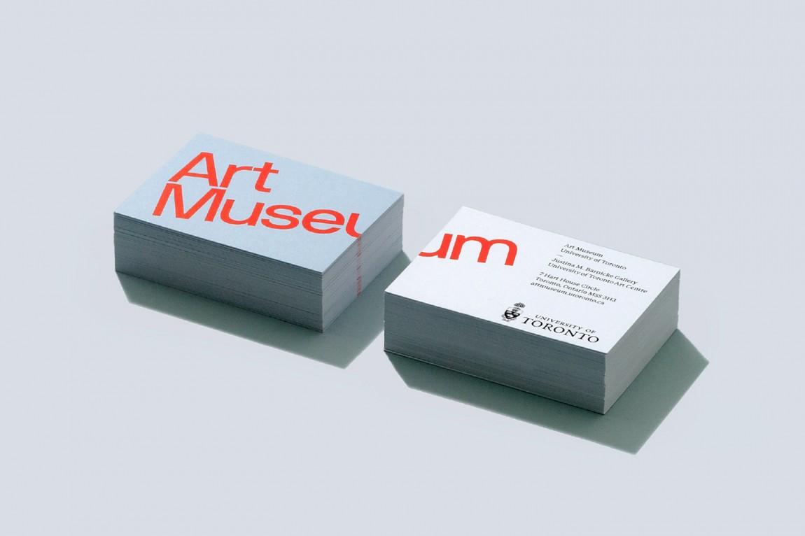 多伦教育机构品牌视觉识别系统设计,名片设计