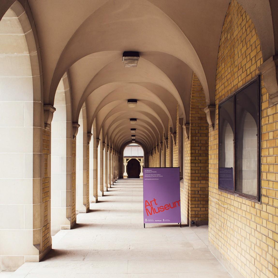 多伦教育机构品牌视觉识别系统设计,公告牌设计