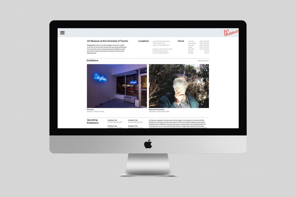 多伦教育机构品牌视觉识别系统设计,网站设计