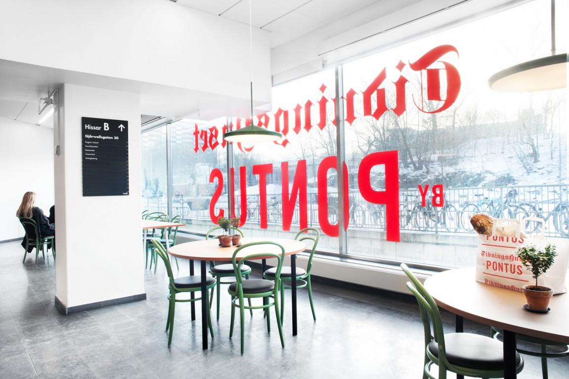 Tidningshuset熟食店面包房餐厅vi设计 ,餐饮品牌设计,空间环境设计