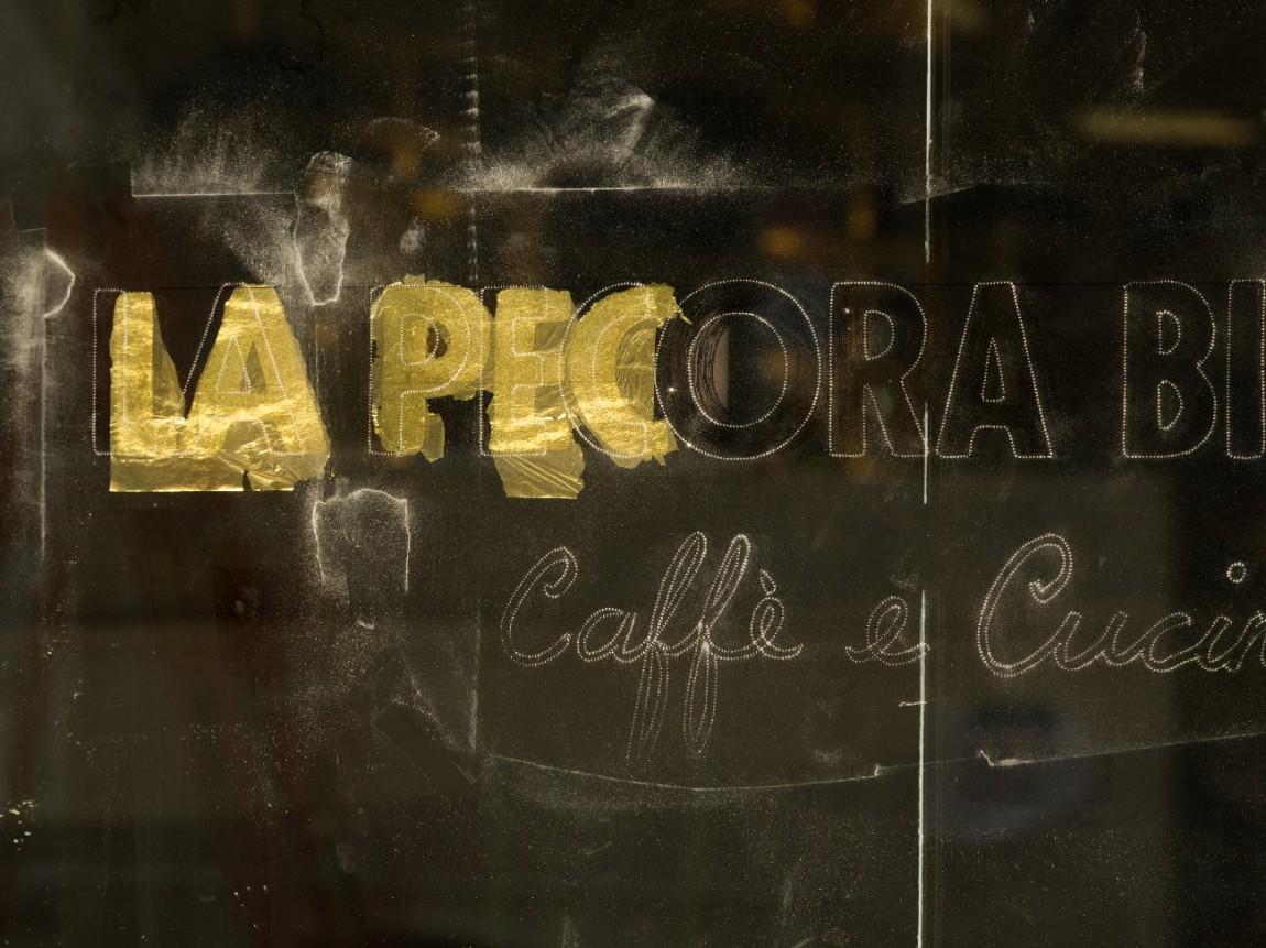 咖啡酒吧餐厅多功能餐饮品牌vi设计,logo标牌设计