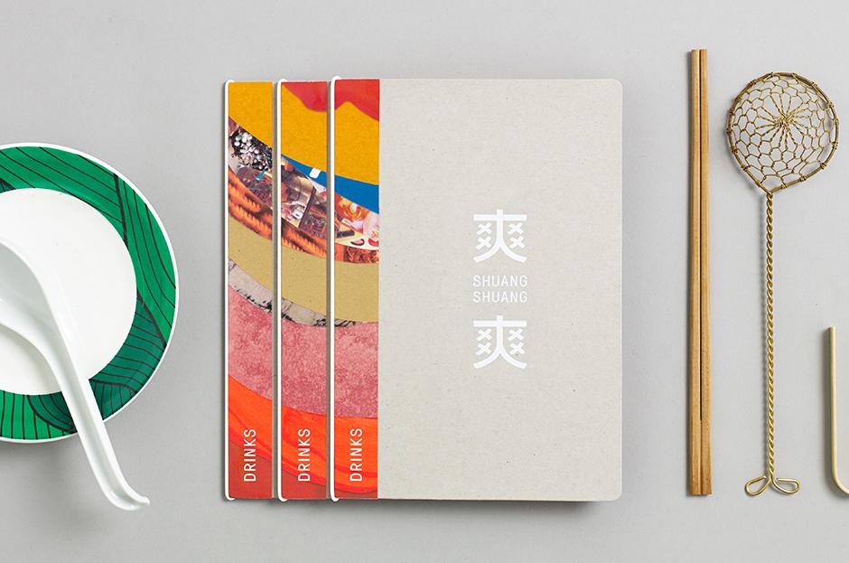 Shuang Shuang 创意品牌logo设计:菜单设计