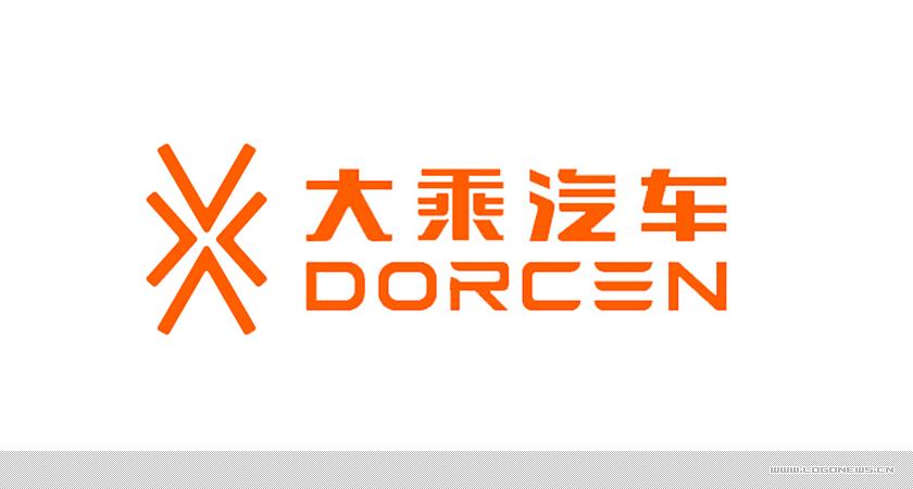 大乘汽车cis企业形象设计,logo设计