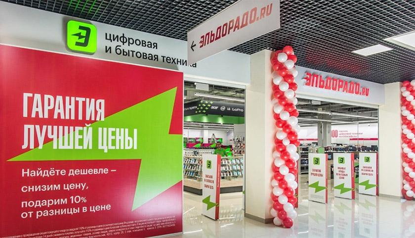 """俄罗斯""""国美""""新品牌logo设计变身""""闪电侠"""",品牌logo设计"""