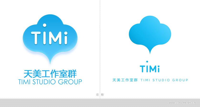 你是天边的一朵云,腾讯天美工作室新品牌LOGO设计启用,logo设计,品牌logo设计