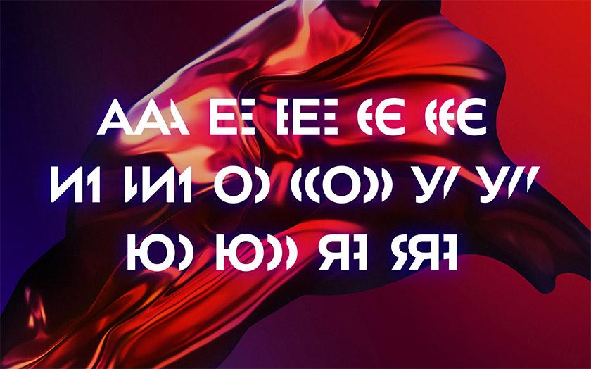 强盗思维!知名设计公司强行为歌剧院更改品牌LOGO设计,品牌logo设计