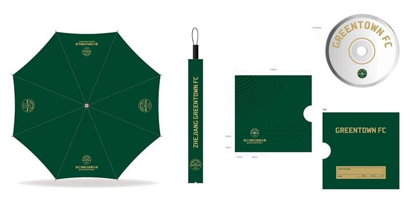 中国绿魔,绿城足球俱乐部官宣新LOGO设计,logo设计