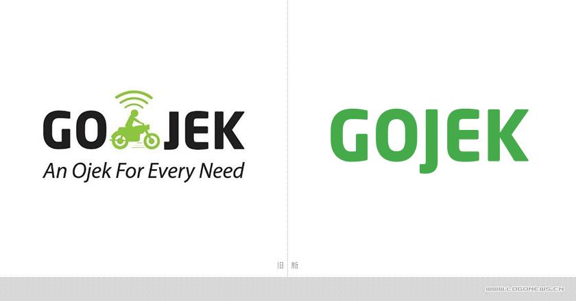"GO-JEK,印尼版""滴滴"" 启用新企业品牌logo设计,logo设计,品牌logo设计"