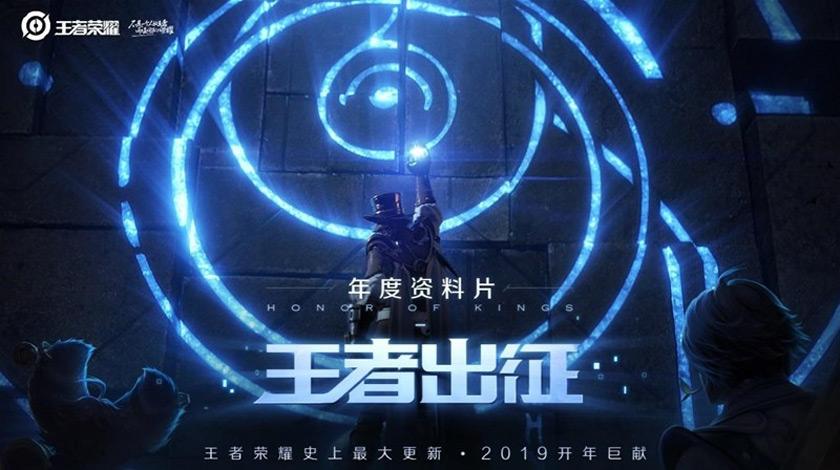 高大上,给你一个《王者荣耀》新 LOGO设计的合理解释,logo设计,深圳logo设计