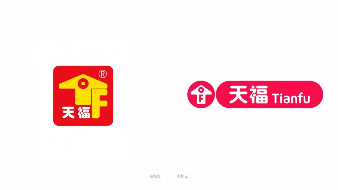 天福便利店VI形象设计, LOGO设计新旧对比