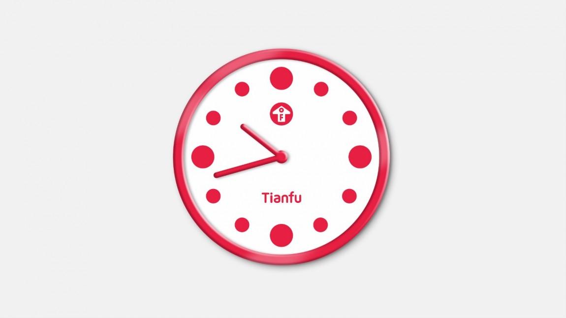 天福便利店VI形象设计, 钟表设计