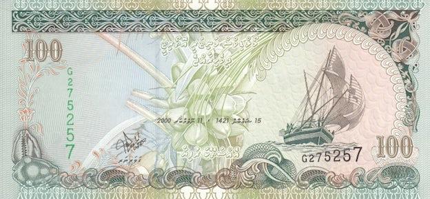 Maldivian Rufiyaa