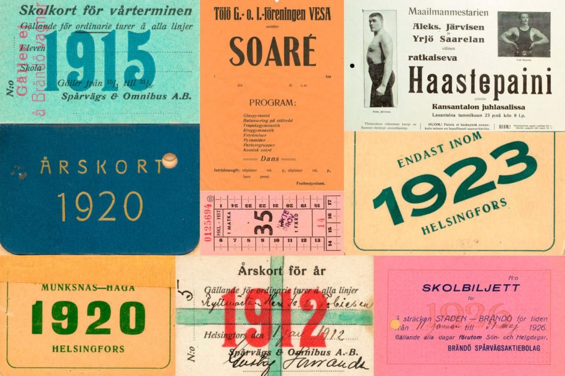 城市博物馆视觉识别系统VIS设计,历史
