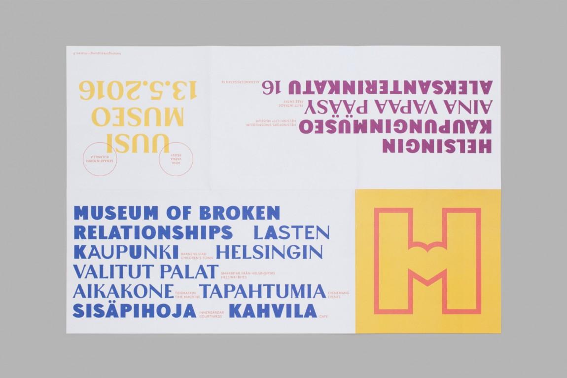 城市博物馆视觉识别系统VIS设计,海报设计