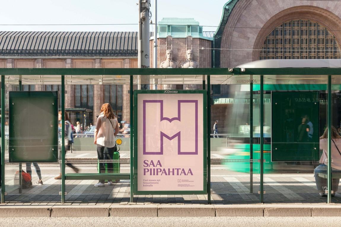 城市博物馆视觉识别系统VIS设计,户外广告设计