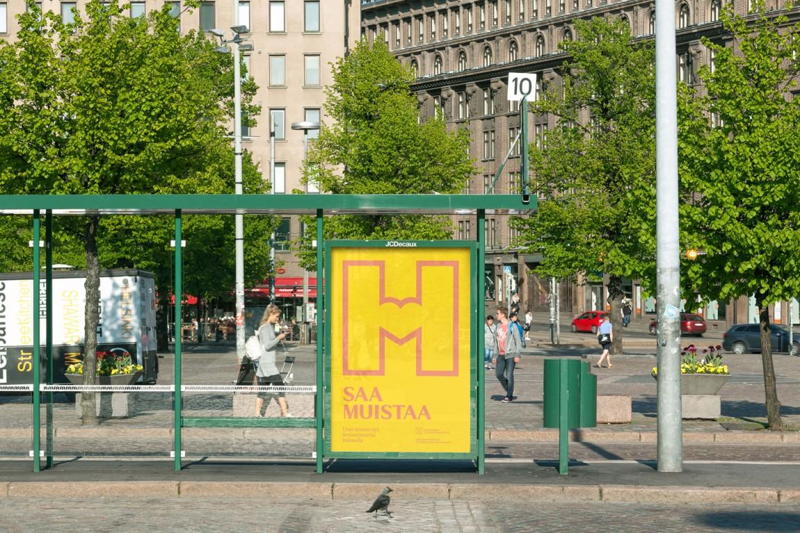 城市博物馆视觉识别系统VIS设计,公交站台广告设计