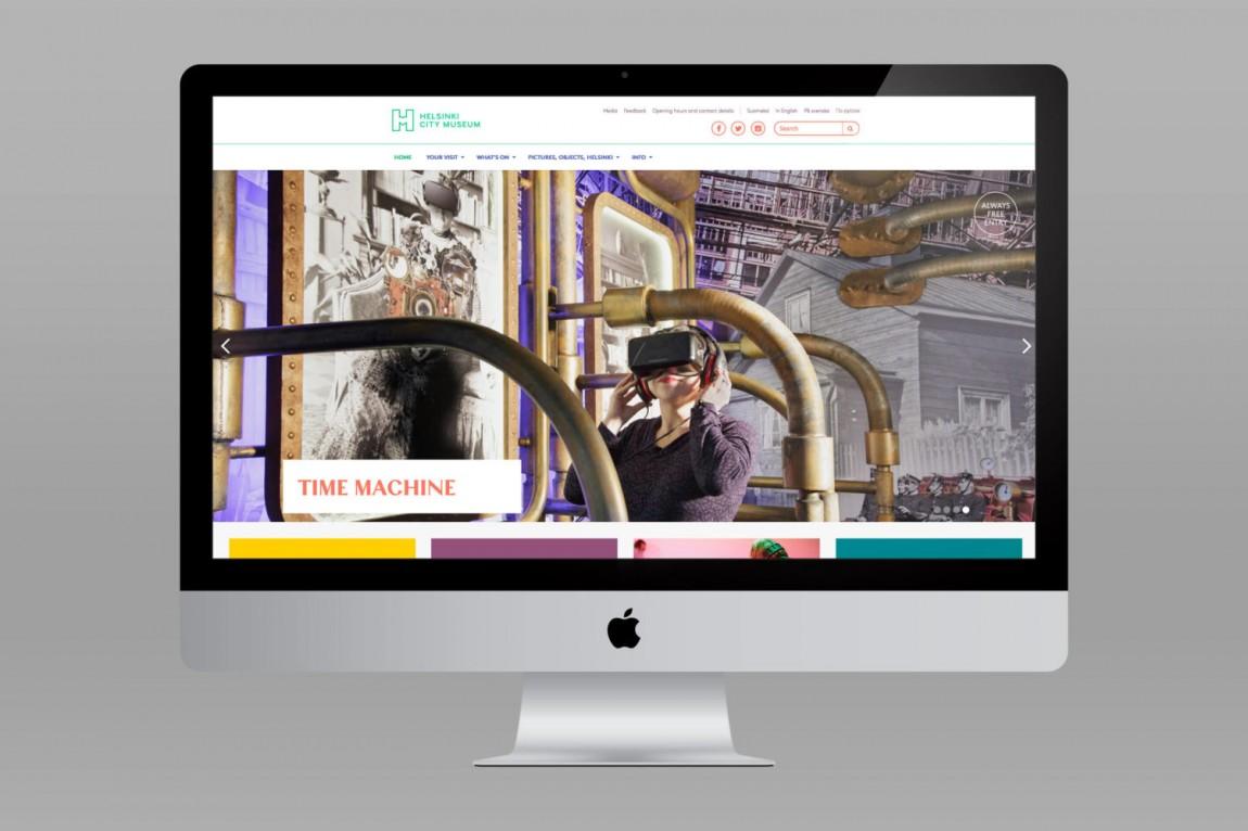 城市博物馆视觉识别系统VIS设计,网站设计