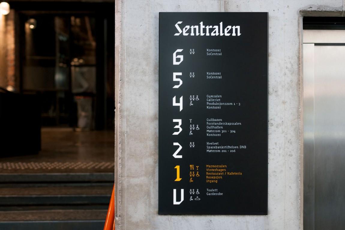 Sentralen文化中心vi企业形象设计,楼层指示牌设计