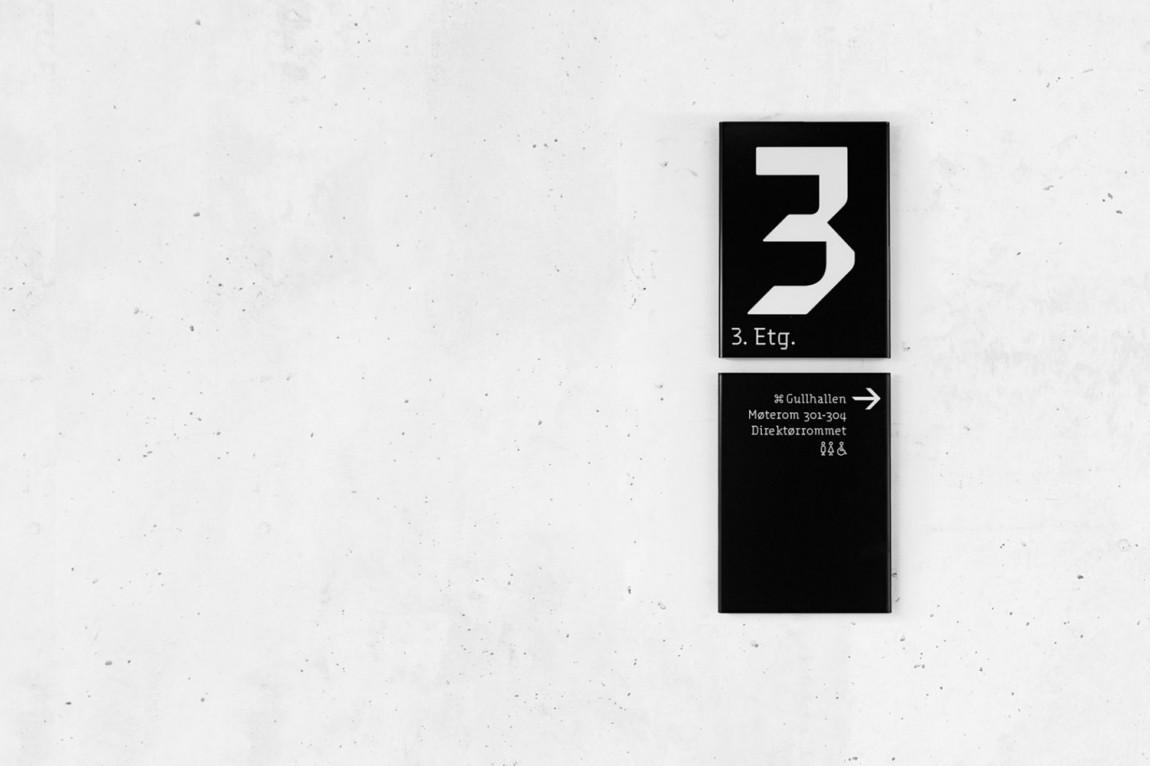 Sentralen文化中心vi企业形象设计,楼层指示