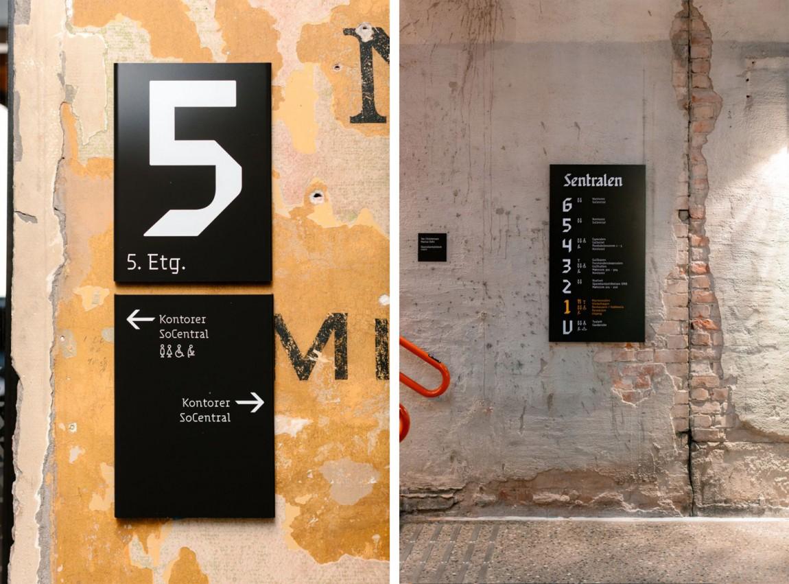 Sentralen文化中心vi企业形象设计,环境导视设计