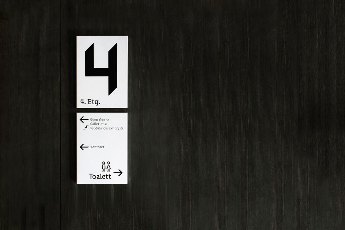 Sentralen文化中心vi企业形象设计, 户外导视设计