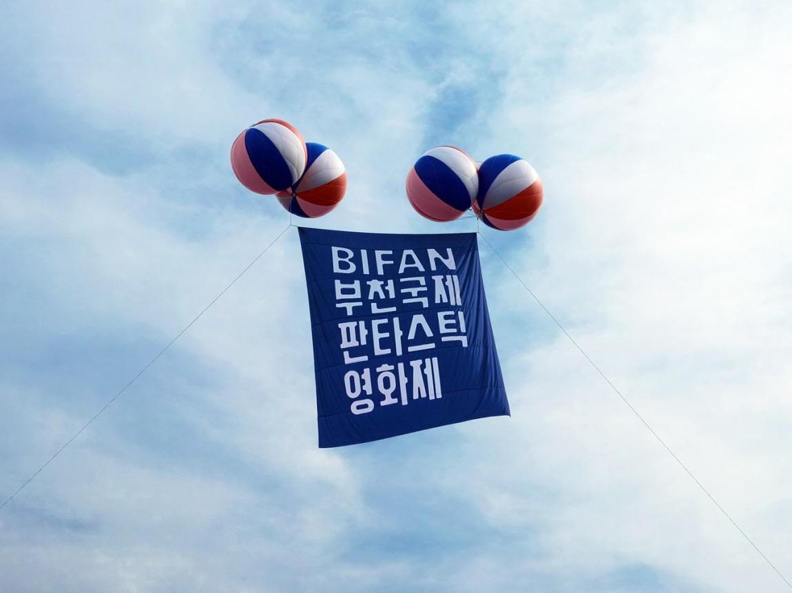 BIFAN品牌形象VI设计,市场推广设计