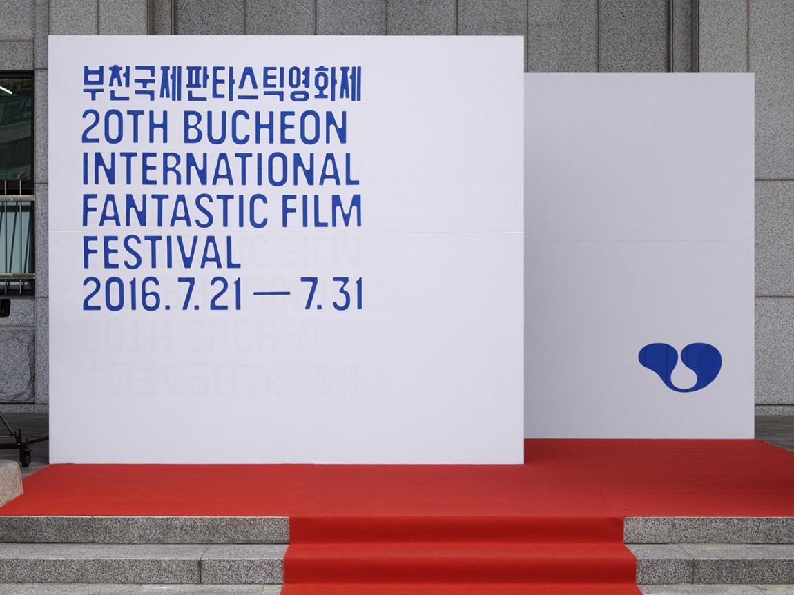 BIFAN品牌形象VI设计,展板设计