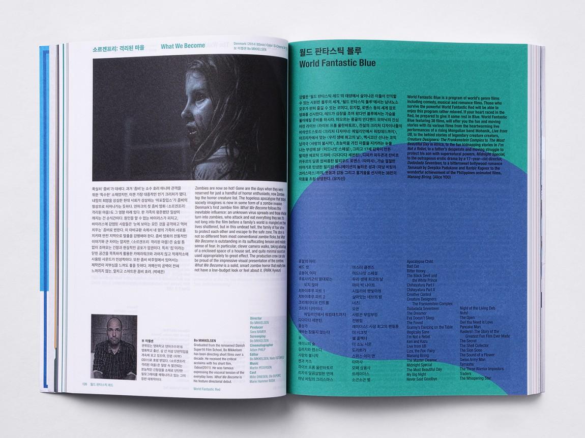 BIFAN品牌形象VI设计,画册设计