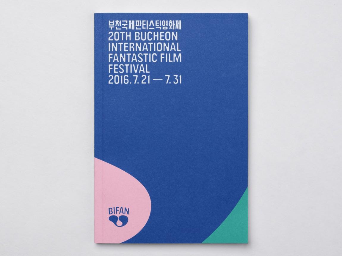 BIFAN品牌形象VI设计,高端画册设计