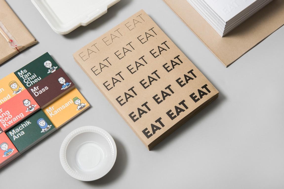 新加坡EAT美食节视觉识别形象设计, 画册设计