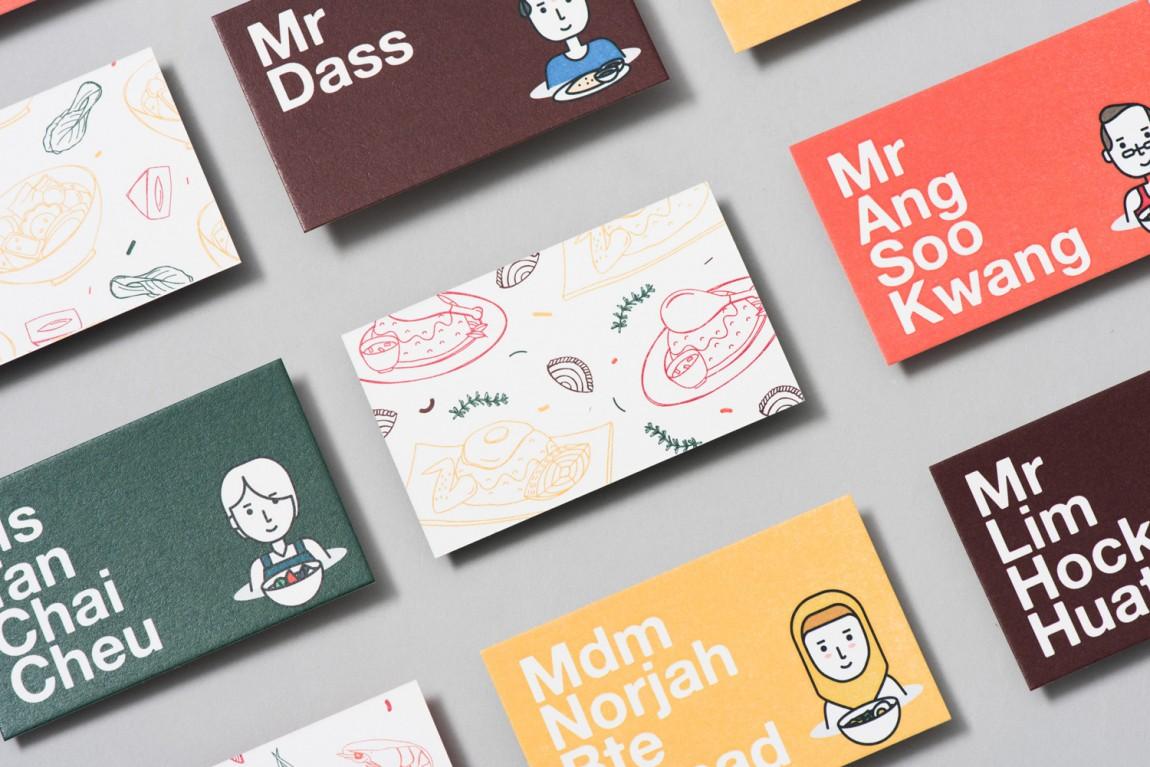 新加坡EAT美食节视觉识别形象设计, 名片设计