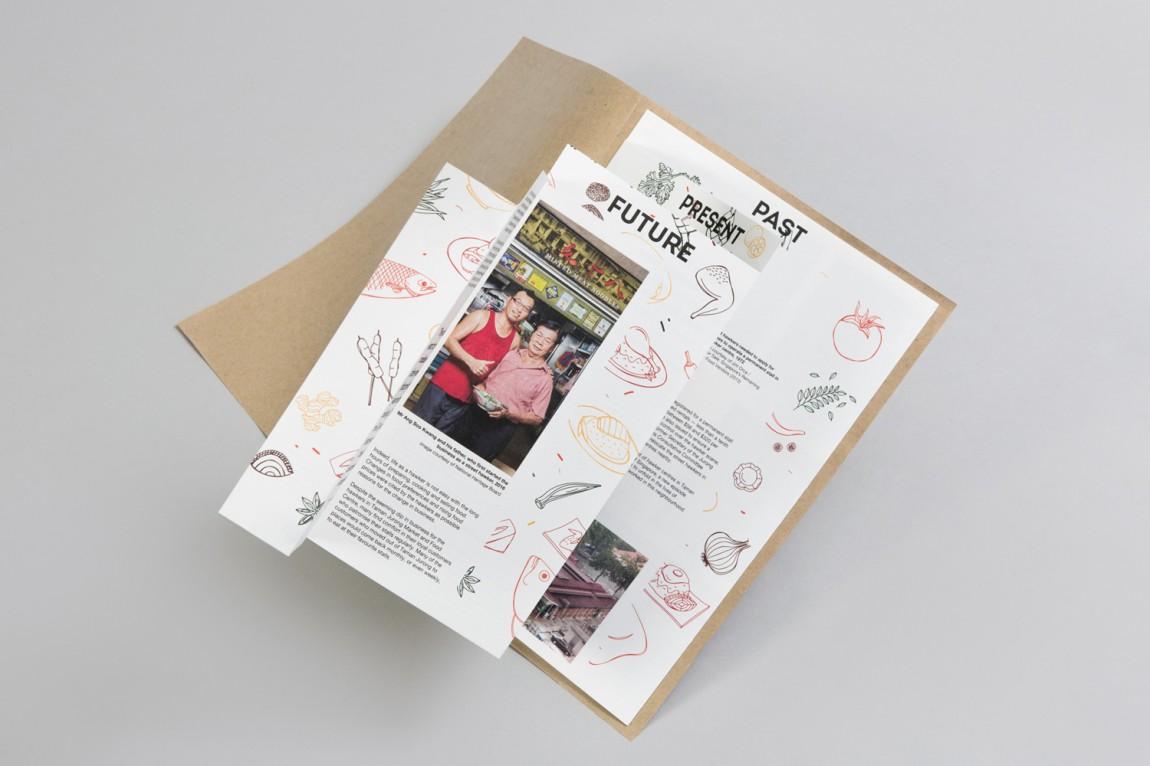 新加坡EAT美食节视觉识别形象设计, 菜单设计
