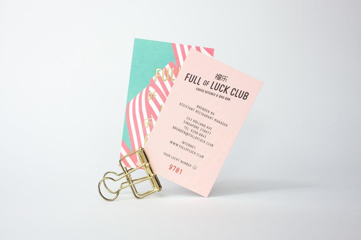 新加坡餐厅品牌设计-VI设计-卡片设计