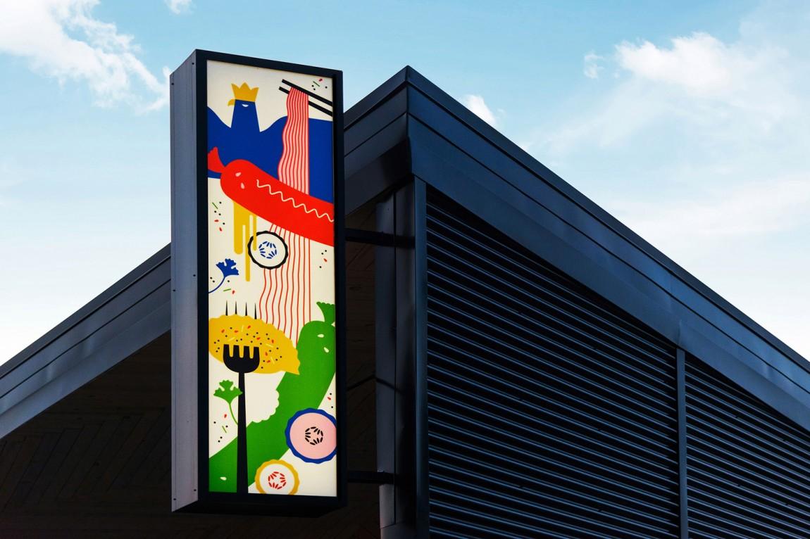 Kimski韩式餐厅餐饮品牌形象设计,户外招牌设计