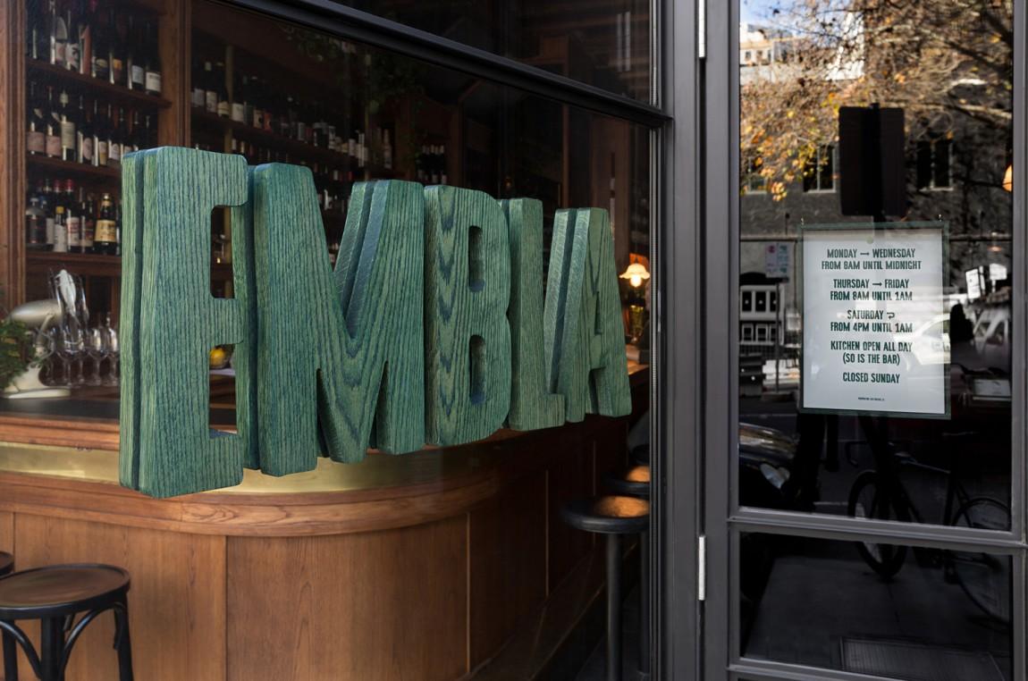 酒吧餐厅Embla餐饮品牌形象设计包装方案, 标识标牌设计