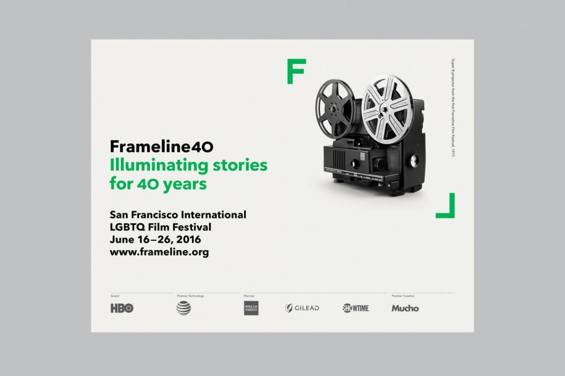 FrimLink优秀品牌设计案例,高端画册设计