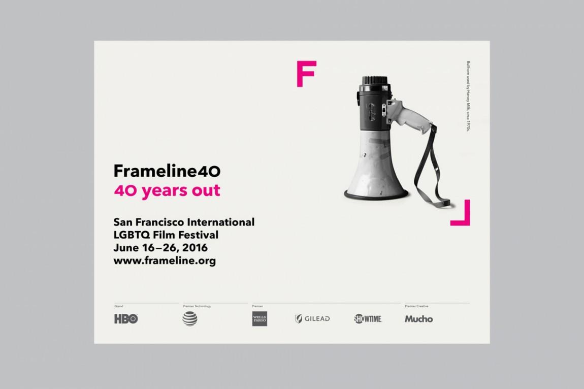 FrimLink优秀品牌设计案例,企业形象设计