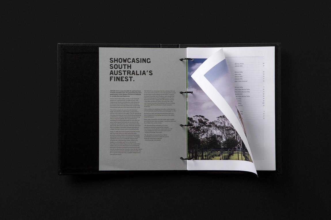 希尔优雅餐厅品牌形象设计( 餐饮vi设计 ),画册设计