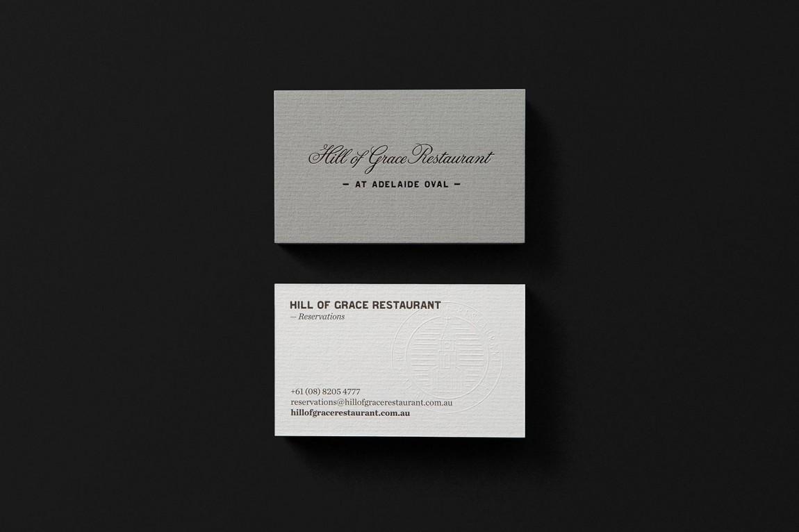 希尔优雅餐厅品牌形象设计( 餐饮vi设计 ),名片设计