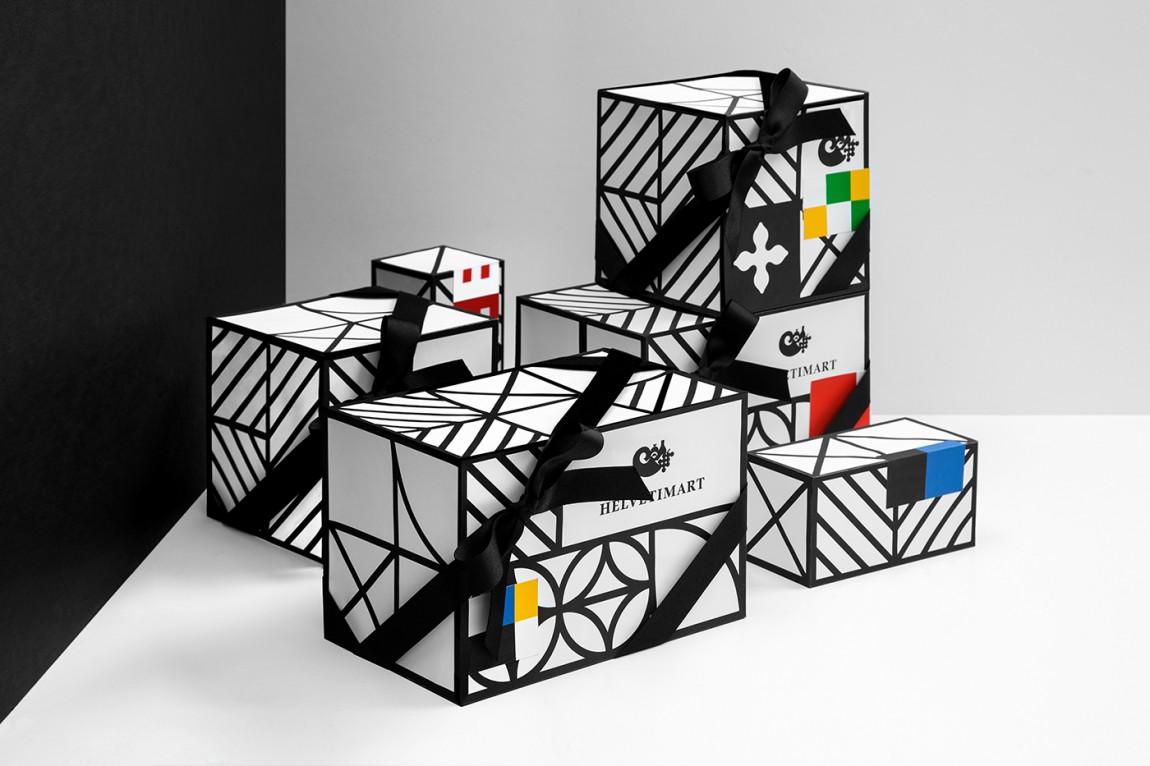 Helvetimart超市企业品牌形象vi设计,包装设计